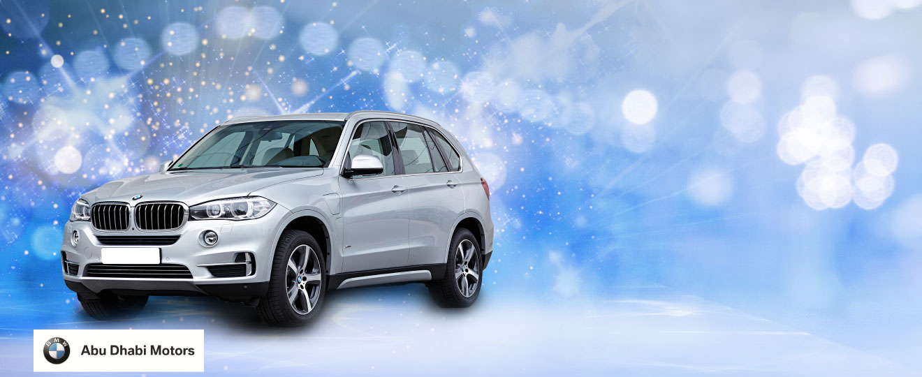 Get up to 4 chances to win a BMW X5